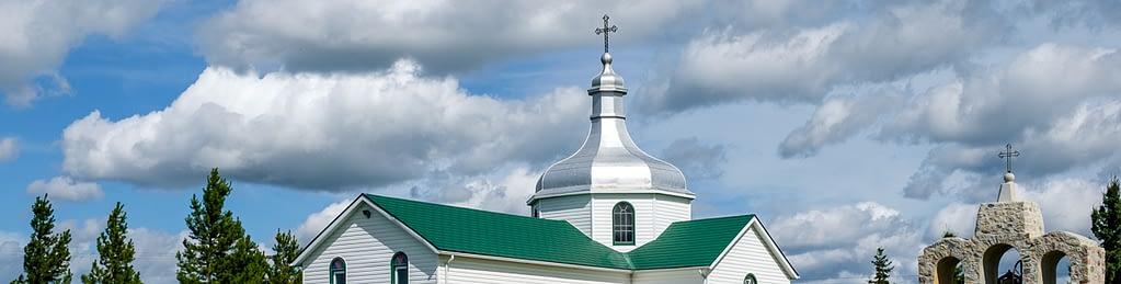 Assumption of the Blessed Virgin Mary Ukrainian Catholic Church (Star-Peno)